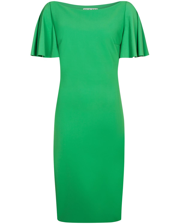 Cocktailkleider | Designer Kleider online kaufen | LODENFREY
